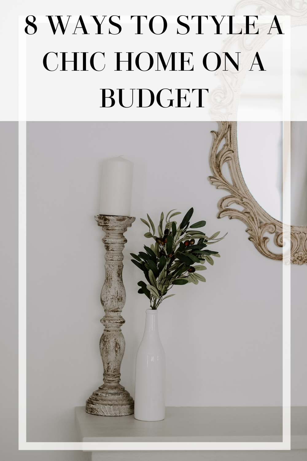 styling your home on a budget