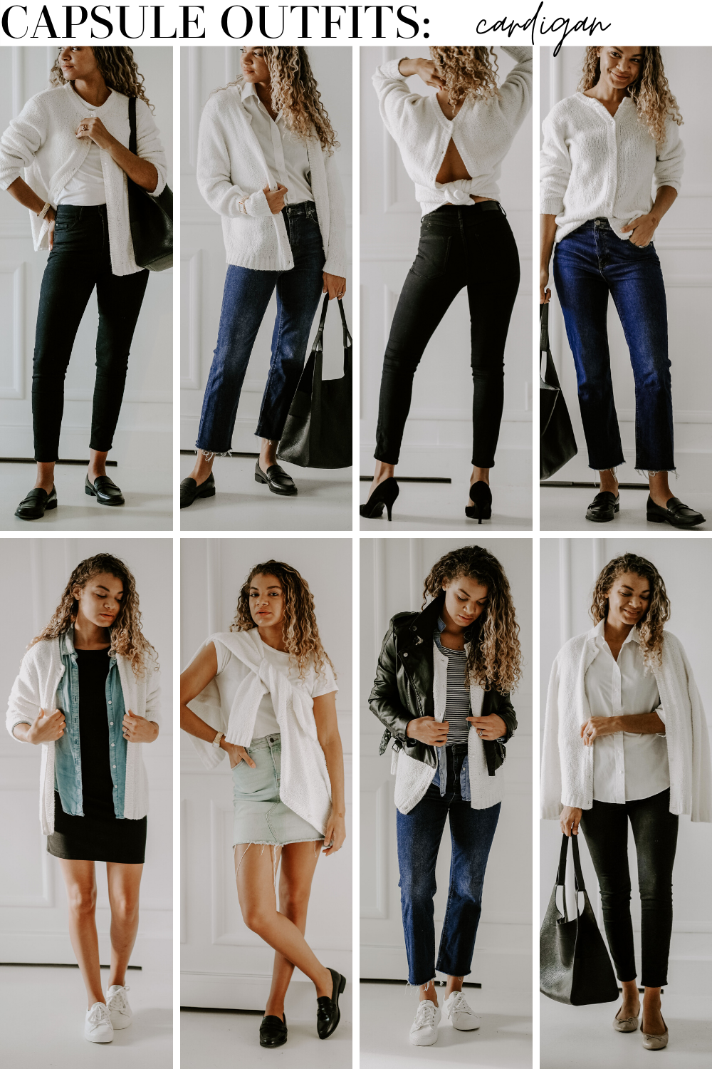 capsule outfits cardigan