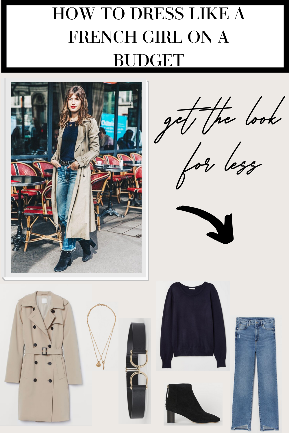 french girl on a budget oufits