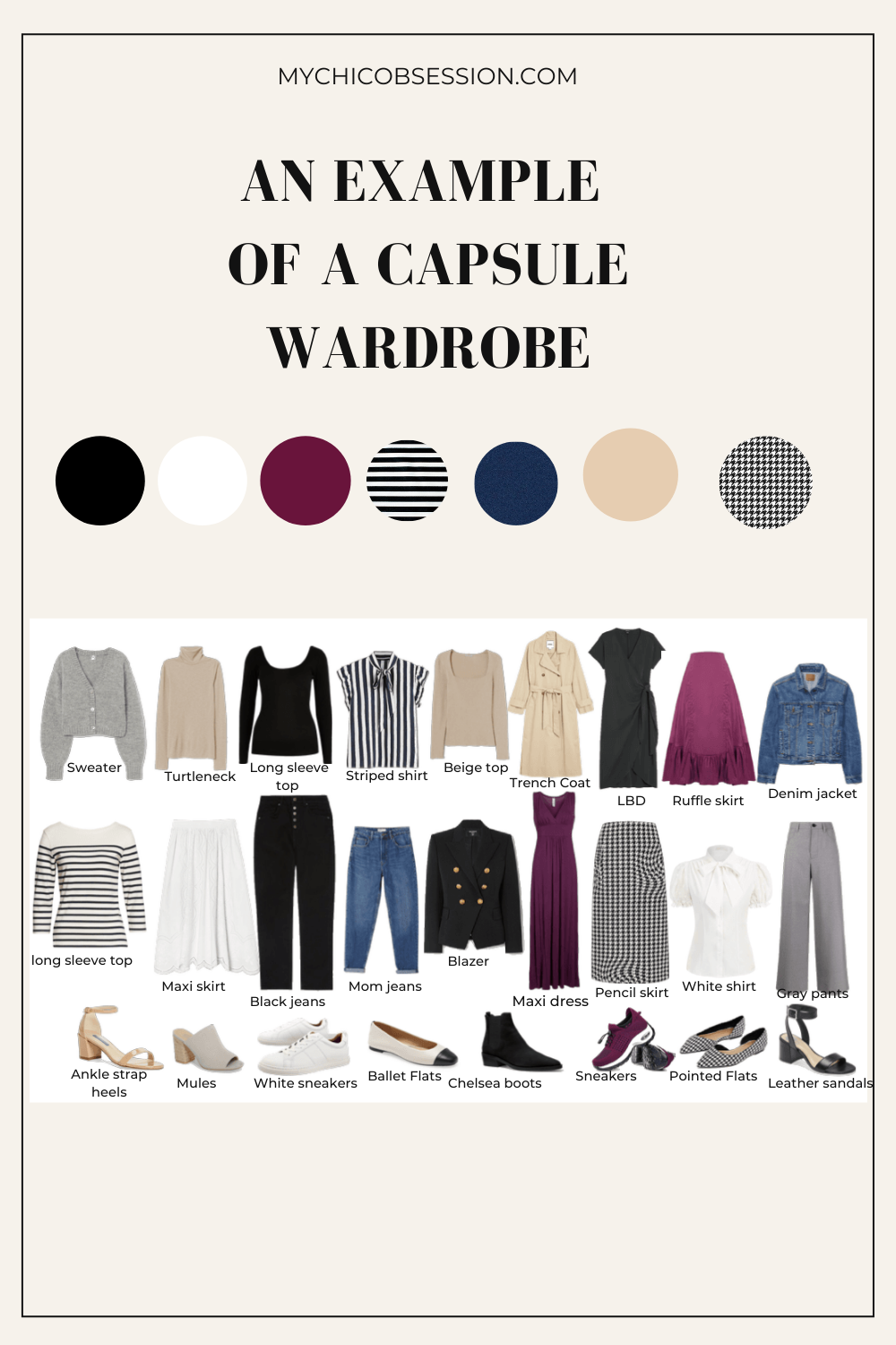 An example of a 26-piece capsule wardrobe